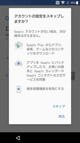 Screenshot_20170603-231745