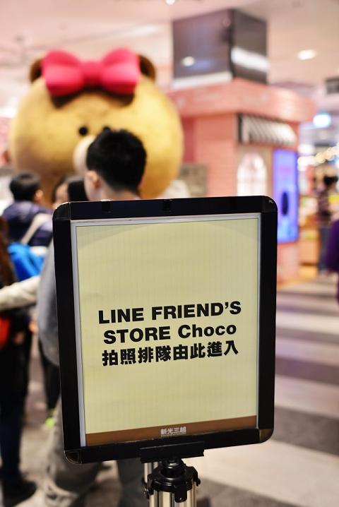 LINE FRIENDS STORE_02.jpg