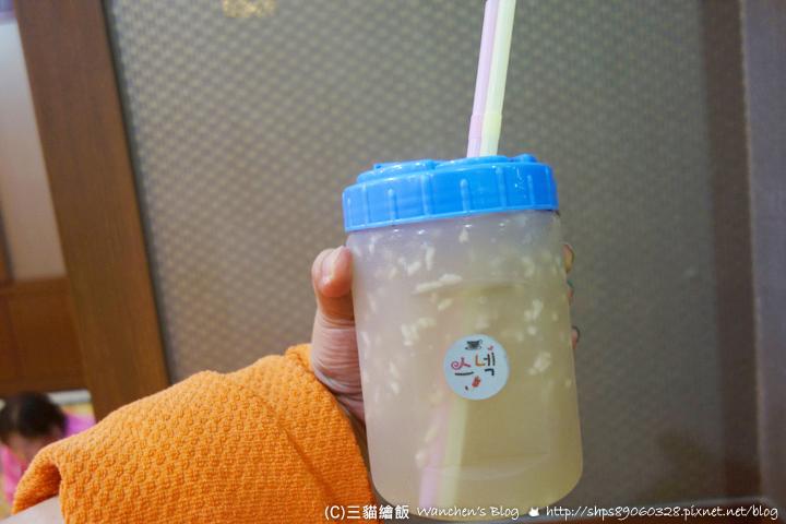 韓國汗蒸幕