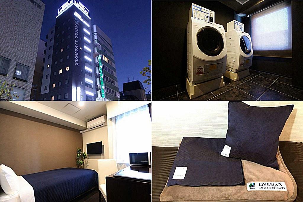 Hotel Livemax Sagamihara Ekimae