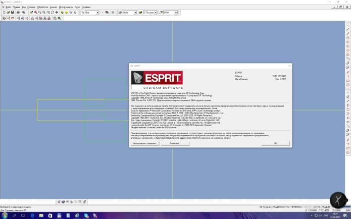 Download DP TECHNOLOGY ESPRIT 2017 B19 17 170 453 full crack
