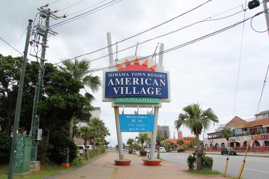 american village chatan