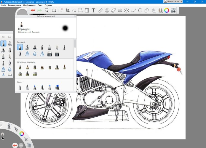 Working with Autodesk SketchBook for Enterprise 2018 v8.3.1 Final