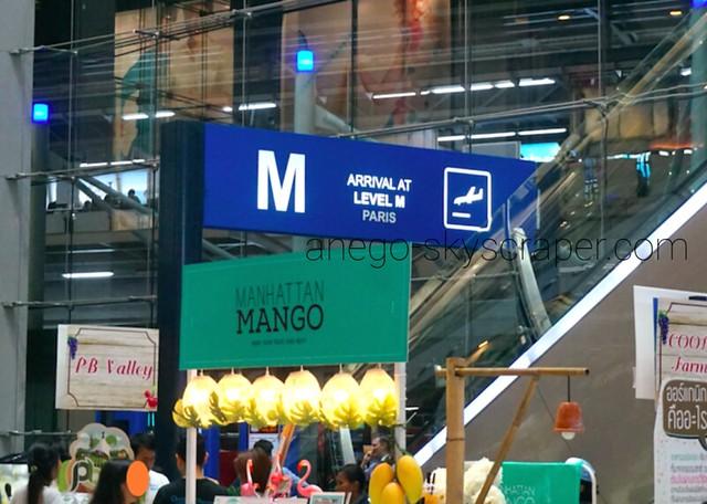 Terminal 21 M パリ