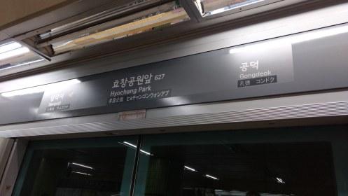 Korean, Chinese, Japanese and English