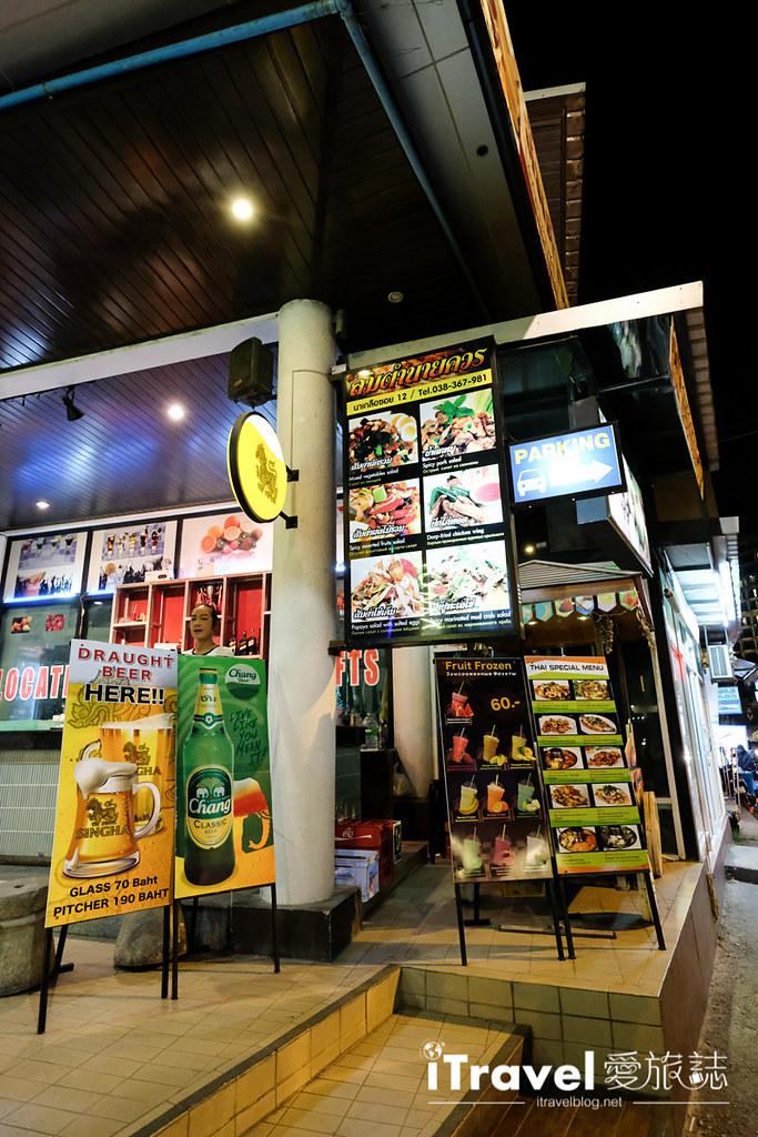 芭达雅美食餐厅 BBQ Plaza Pattaya (4)
