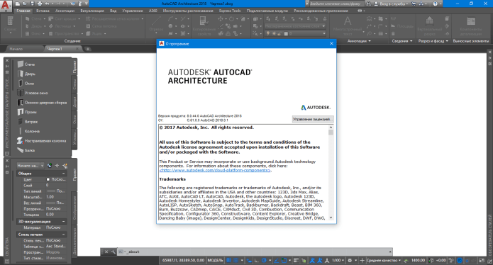 working with Autodesk AutoCAD Architecture 2018 x86-x64 full license