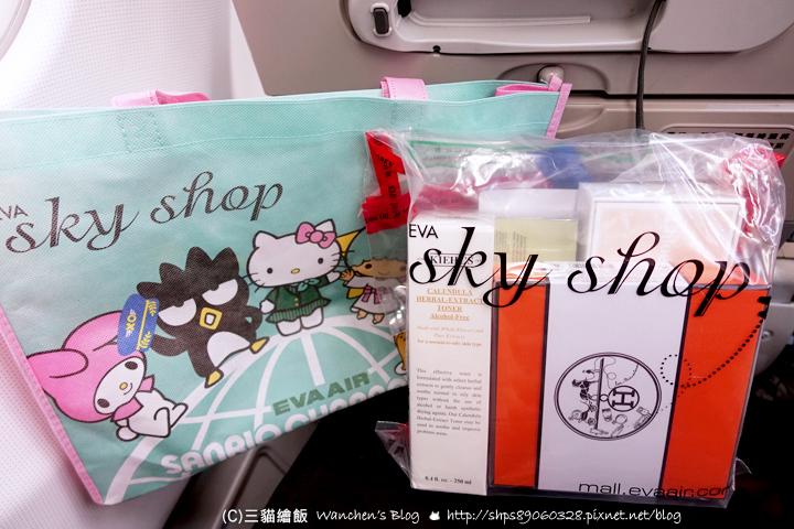 長榮航空機上免稅品訂購 EVA SKY SHOP 3件預購8折 @ 三貓繪飯 :: 痞客邦