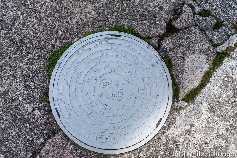 hachiman-manhole-3