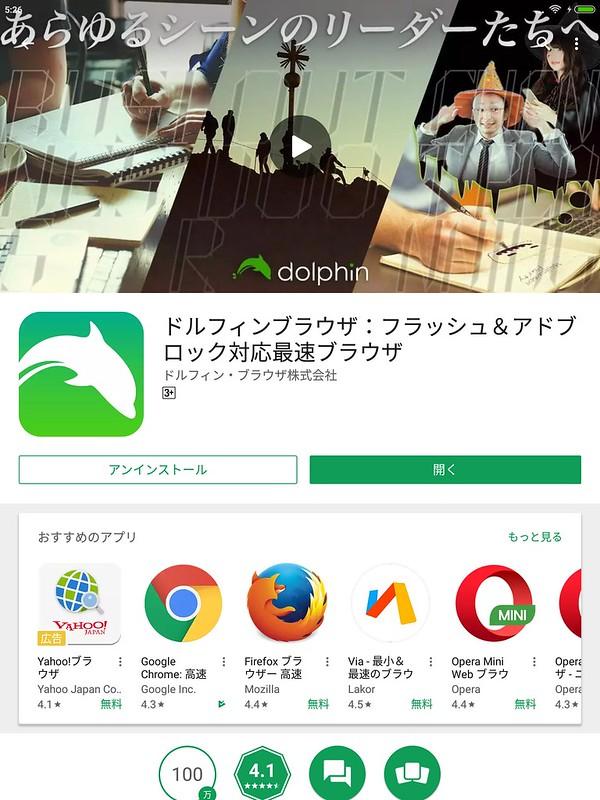Screenshot_2017-05-31-05-26-33-528_com.android.vending