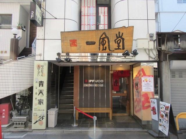 2017京阪賞櫻Day3 (560)