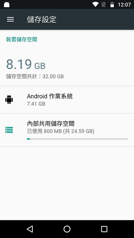 Screenshot_20170530-120753