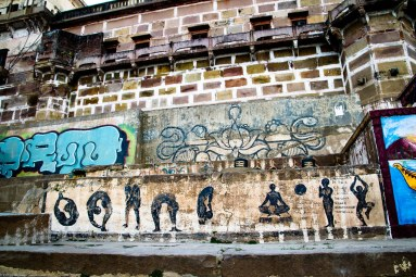lust-4-life travelblog streetart varanasi (20 von 52)