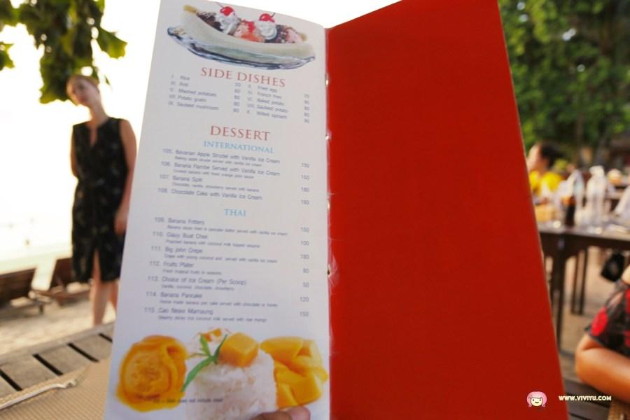 泰國自由行,泰式料理,海景餐廳,海鮮餐廳,素叻他尼餐廳,蘇梅島自由行 @VIVIYU小世界