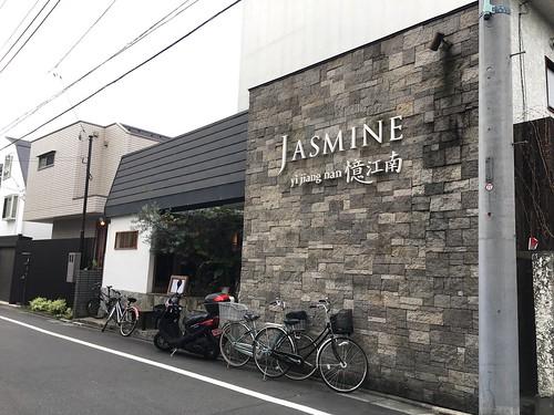 Jasmine 憶江南