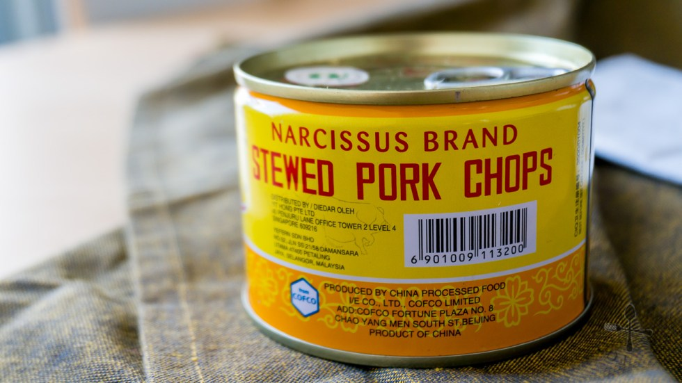 narcissus stewed pork chops