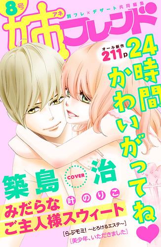 Capas de Revistas de Mangas 3-9 de Julho 2017