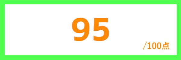 95ten
