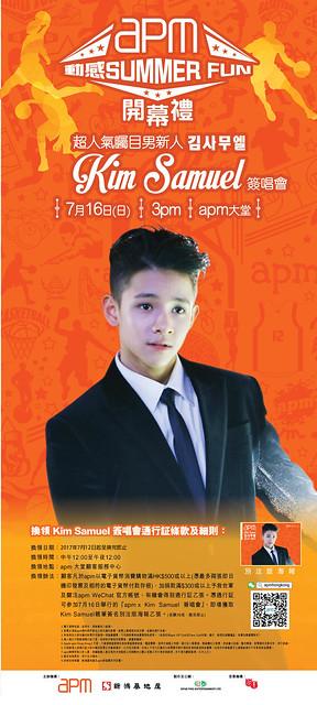 170716 Kim Samuel Fan Sign Event at aPM, Hong Kong