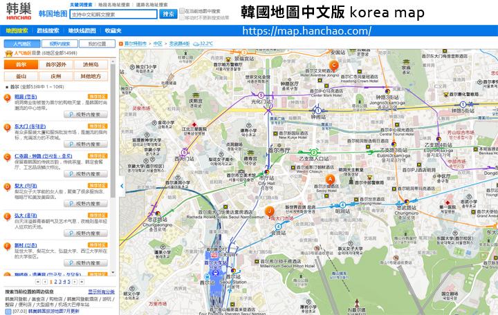 明洞汗蒸幕推薦 韓國首爾按摩SPA整理(營業時間,搓澡價格,過夜資訊) @ 三貓繪飯 :: 痞客邦