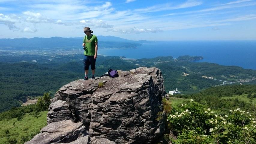 Mount Maruyama