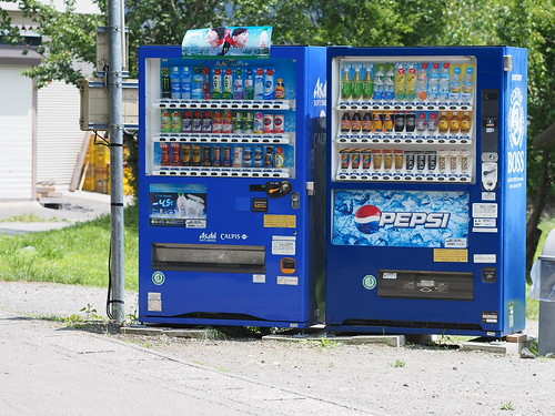 The ubiquitous vending machines
