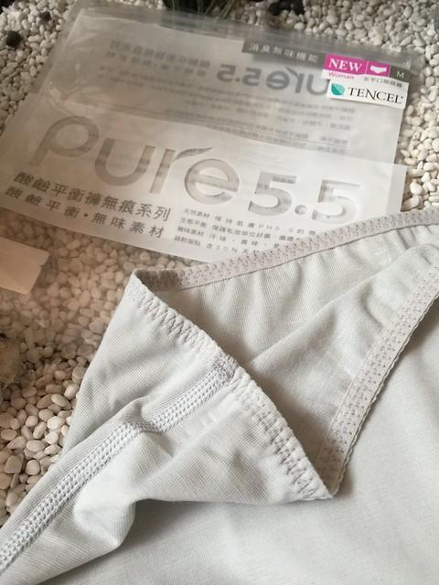 (體驗)aPure『無痕內褲』~貼身的好幫手.緊身的好選擇 @ 國與佳的豬窩 :: 痞客邦