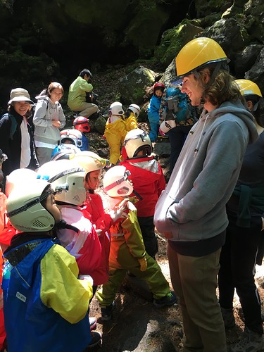 Drawing stares near the mouth of the Fuji Wind Cave