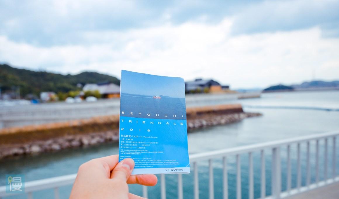 Kansai 2016-375