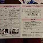 IMG_20170717_185119