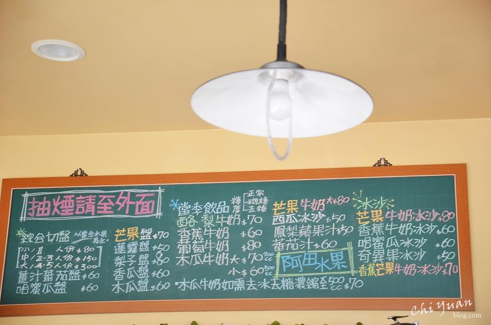 阿田水果店07.jpg