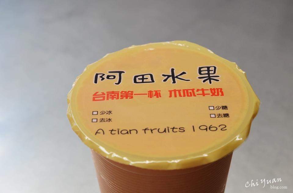 阿田水果店10.jpg
