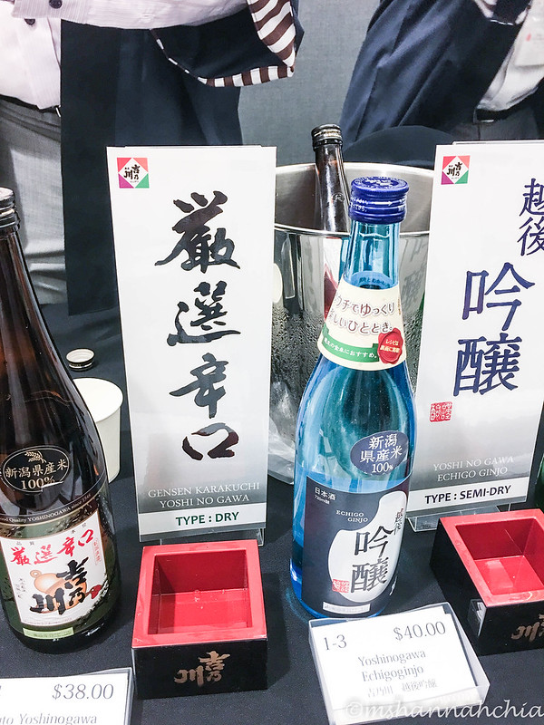 Sake Festival 2017-2