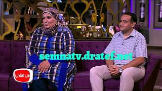 semnatv  semna (obesity ) tv app تطبيق تليفزيون السمنه  July 14, 2017  All what you want to know about obesity and means of weight loss, whether surgical or non - surgical also indiactions and complications of every method ....also the app include many ot  semnatv  semna (weight problems ) television app تطبيق تليفزيون السمنه  July 14, 2017  All what you need to find out about weight problems and technique of weight reduction, whether or not surgical or non – surgical additionally indiactions and issues of each technique ….additionally the app embrace many ot 35962884755 5ca5a4f166