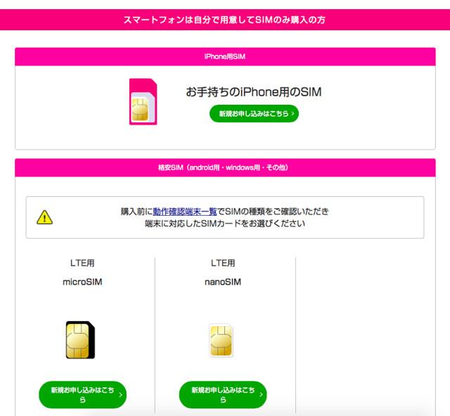 UQトップページ