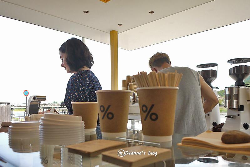 嵐山 % cafe