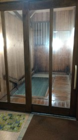 Kamiya public onsen - waaaay too hot