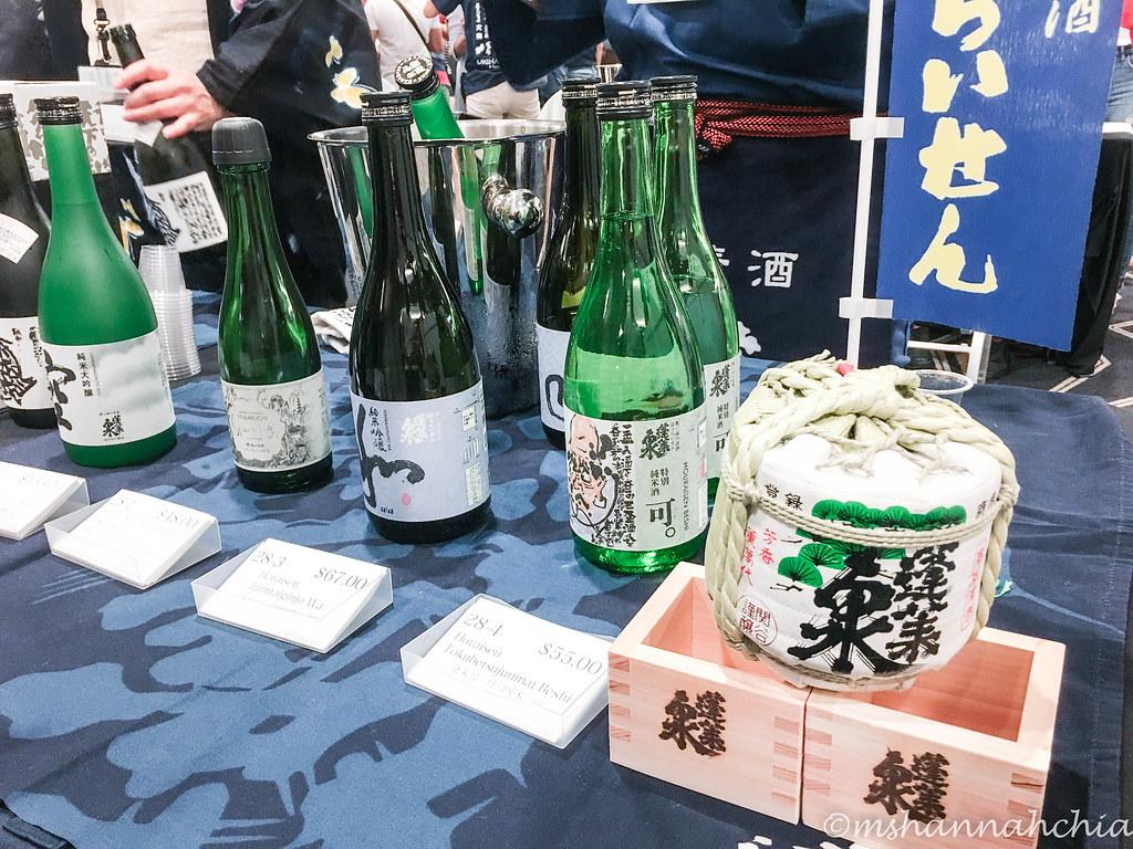 Sake Festival 2017-4