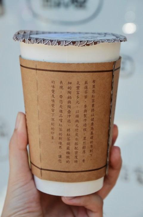 布萊恩紅茶07.jpg