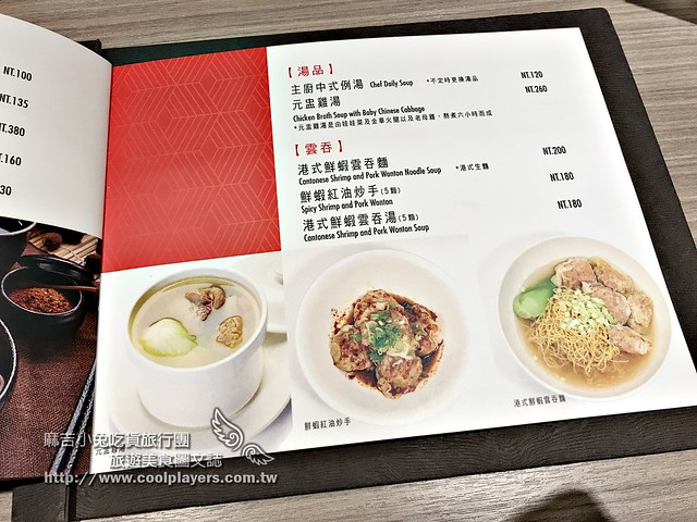 南港車站【Neverland Noodle Bar 麵吧】精緻牛肉麵~1953年老品牌嘉禾牌麵粉轉型優質餐飲 @麻吉小兔吃貨旅行團