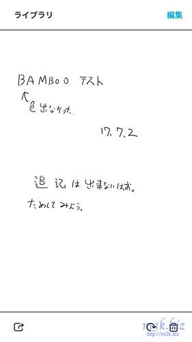 th_IMG_4901