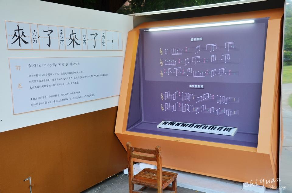 勤美術館2017_09.JPG