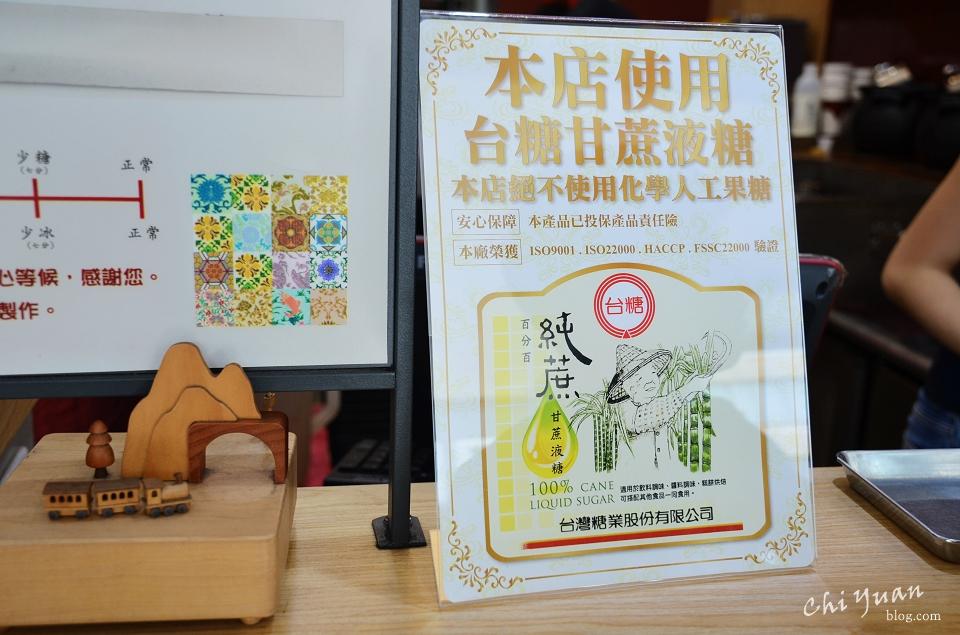 藥師的私房紅茶09.jpg