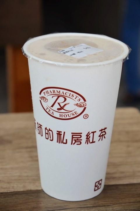 藥師的私房紅茶11.jpg