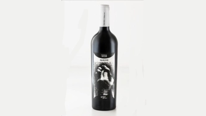 wine_bottle_diffused-745x419