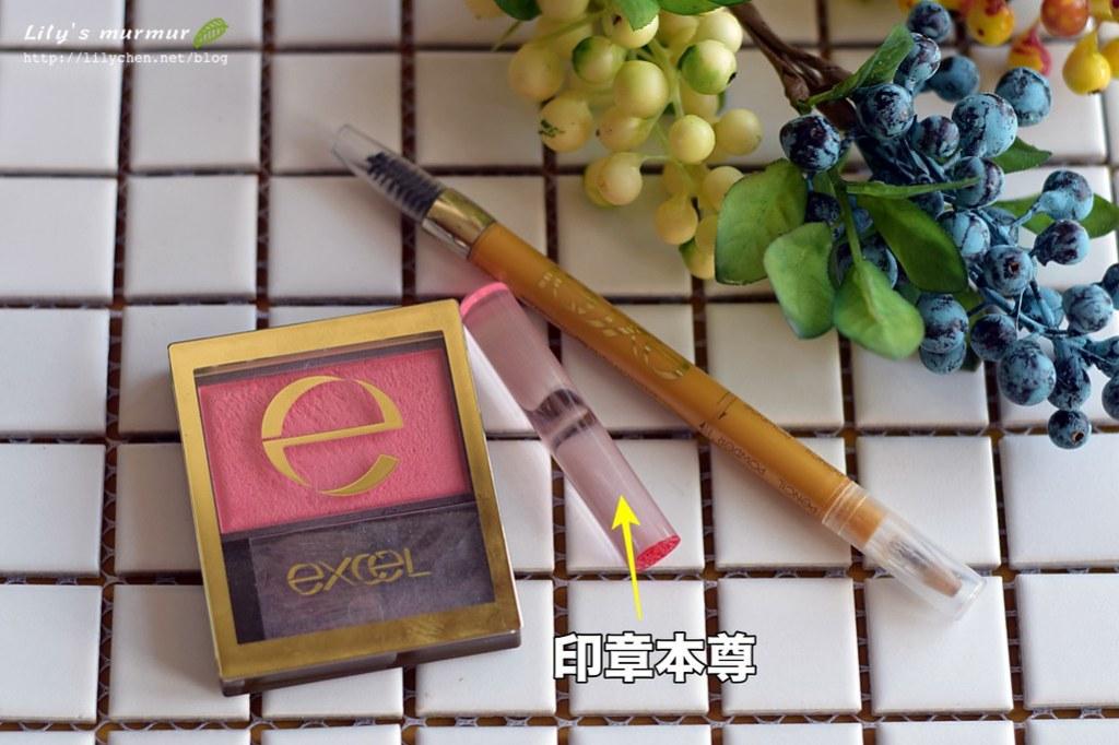 中間就是刻好的日式姓名章,外加順手敗的Excel彩妝。