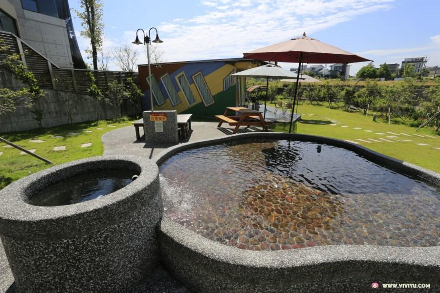 天然湧泉,宜蘭住宿,宜蘭民宿,宜蘭自由行,水舞間,羅東運動公園 @VIVIYU小世界