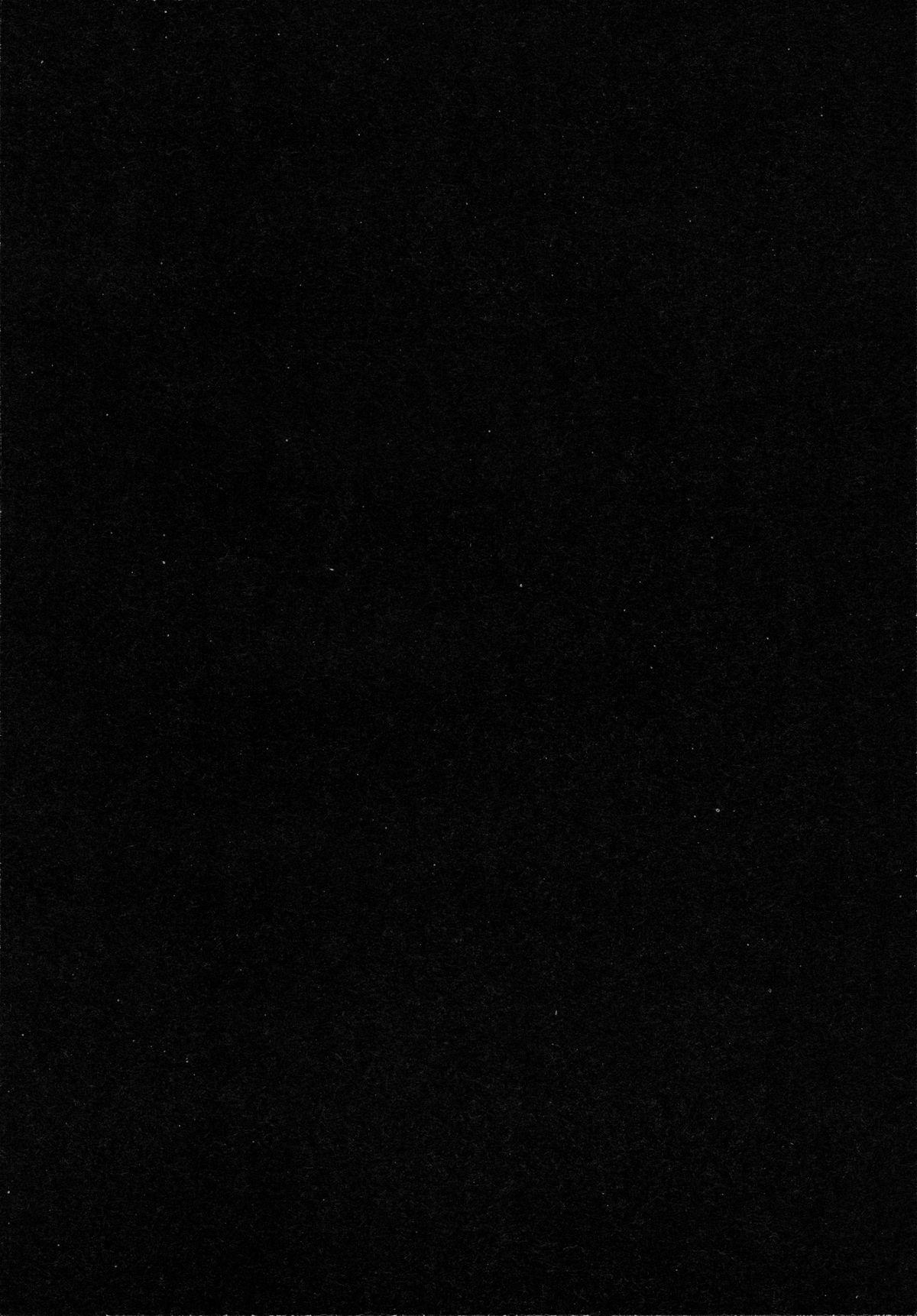 Hình ảnh  trong bài viết CHERRY PiCKING DAYS