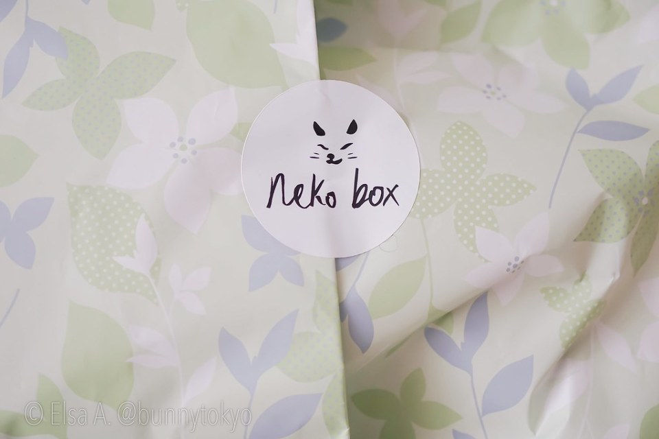 Forest Bathing box by Nekobox.