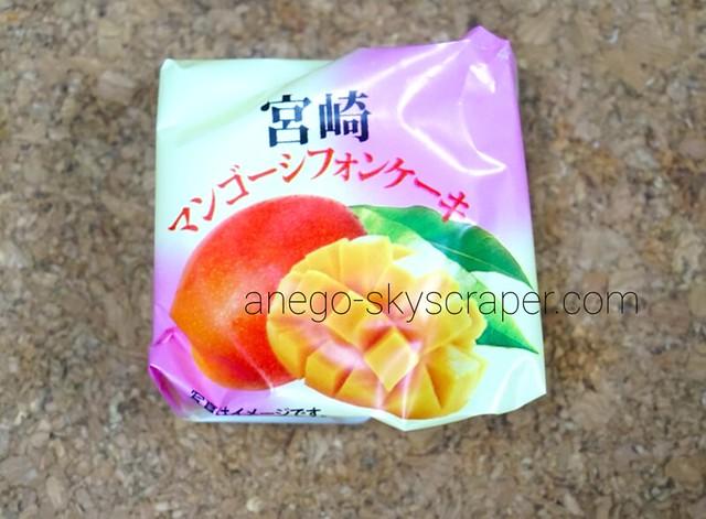 宮崎 マンゴーシフォンケーキ